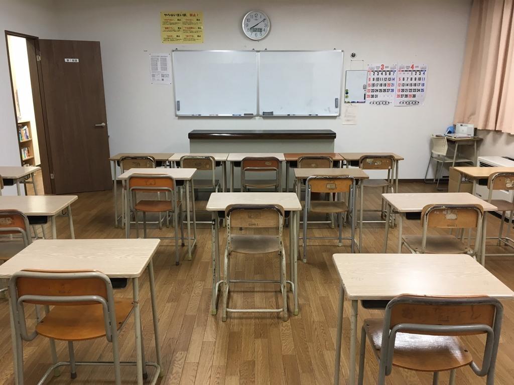 黒石教室1.jpg